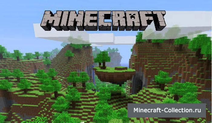Minecraft_forge